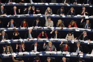 Європарламент засудив Росію за справу Pussy Riot