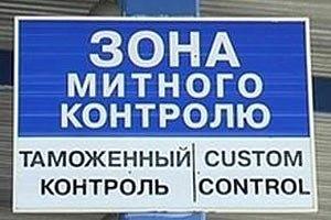 """Пограничники не пустили ретро-""""Ситроены"""" в Одессу"""