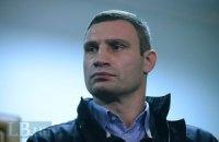 Кличко попросил еврочиновников ввести санкции против фальсификаторов
