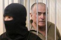 Суд рассмотрит апелляцию Пукача в открытом режиме