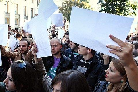 Депутаты из БПП предложили криминализировать клевету
