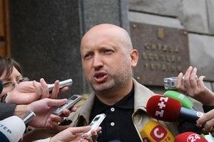 Турчинов: я не нарушал закон, работая в СБУ