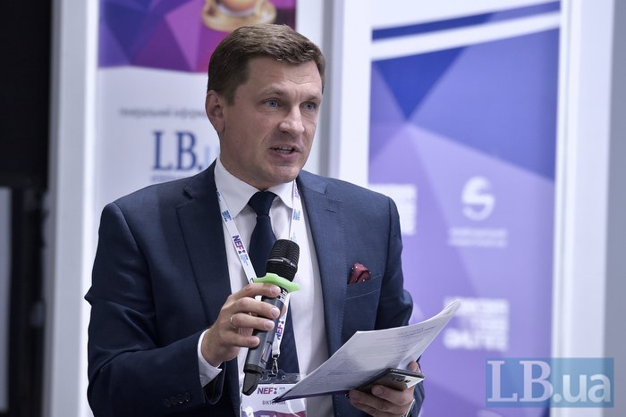 Модератор дискуссионной панели Виктор Лях