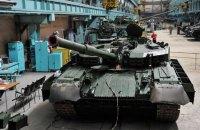 В 2017 году Украина экспортировала оружие в шесть стран