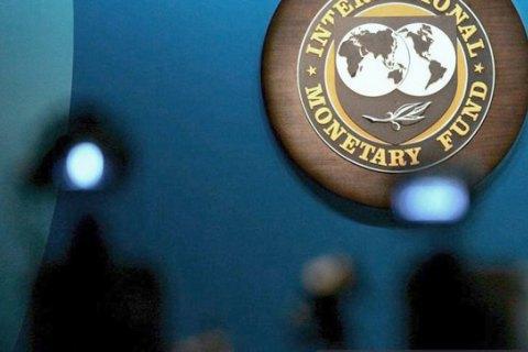 МВФ знизив прогноз зростання світової економіки до мінімуму після кризи
