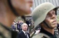 Путін зібрався відкрити центр архівних документів про Другу світову війну