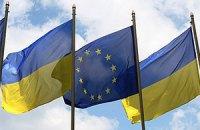 Европа сделала шаг к подписанию ассоциации с Украиной, - политологи