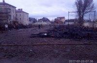 У Коломиї згоріло наметове містечко 10-ї гірничо-штурмової бригади