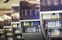 """""""JTI Україна"""" після зустрічі із Зеленським вирішила повністю відновити виробництво цигарок у Кременчуці"""