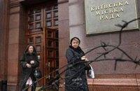 Уголовные дела в мэрии заведены только на «шестерок»