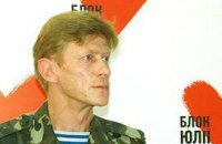 """Николаевская """"Батькивщина"""" требует признать выборы недействительными"""