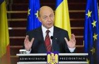 Румунія назвала умови для об'єднання з Молдовою