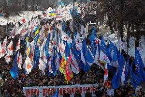 """В Тернополе власти пытались помешать проведению акции """"Вставай, Украина!"""""""