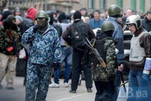 Спостерігачі ОБСЄ прибули у Слов'янськ