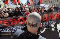 "МИД осудил ""разгул неофашистских движений в РФ"""