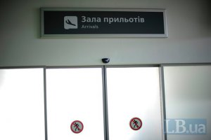 """В аэропорту """"Киев"""" из-за тумана отложены рейсы"""