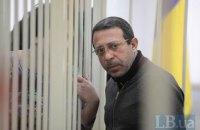 Апеляційний суд скоротив термін арешту Корбана на два дні