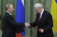У Путина еще не согласовали встречу с Азаровым
