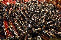 """КС отменил запрет руководить вузами для голосовавших за """"диктаторские законы"""""""