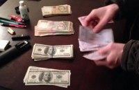 Судье, требовавшей взятку в 10 тыс. долларов, назначили 30 тыс. гривен залога