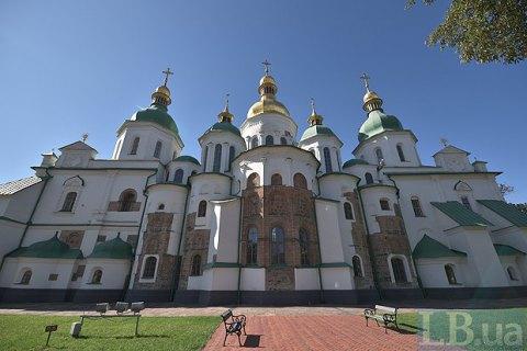 УГКЦ отказалась от намерения провести литургию в Святой Софии 7 апреля