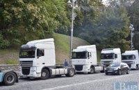 Польща відновлює видачу дозволів українським перевізникам