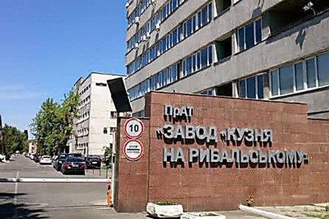 """С """"Кузни на Рыбальском"""" взыщут 47,3 млн гривен штрафа"""
