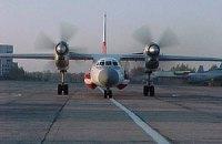 До Києва на ремонт прибули індійські літаки