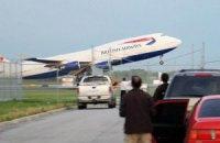 В Хитроу самолет совершил аварийную посадку