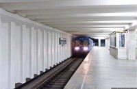 """Пассажир упал под поезд на станции метро """"Черниговская"""" в Киеве"""