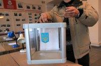 Выборы Президента и украинская специфика