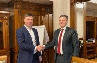 Мінфін створив Українську фінансову житлову компанію для впровадження механізму іпотеки