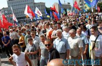 В Севастополе суд запретил акцию против Януковича, - БЮТ