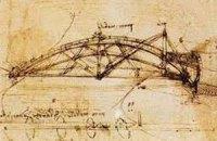 Туреччина має намір побудувати міст за проектом Леонардо да Вінчі