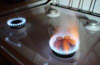 В Вышгороде отключили газ