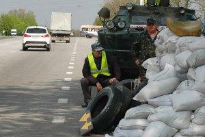 На Волині з'являться блокпости на кордоні з Білоруссю і на трасах державного значення