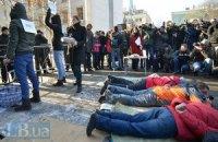 """""""Узники Банковой"""" требуют от нынешней власти правосудия"""
