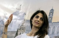 Мэром Рима впервые может стать женщина