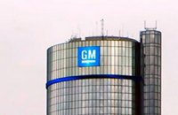 """General Motors отзовет в США 50 тысяч автомобилей из-за проблем с """"дворниками"""