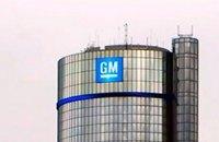 От GM требуют 3 миллиарда долларов за банкротство Saab