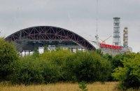 В чернобыльской зоне Украина намерена создать ферму солнечной энергии