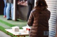 Українці почали менше хвилюватися, що захворіють на ковід, - опитування