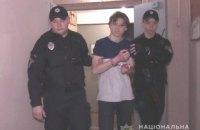 Поліція Києва затримала 15-річного підлітка за замах на матір і бабусю