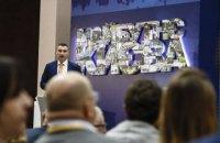 Проект нового генплана, который представил вчера мэр Киева Кличко, в реальности еще не готов