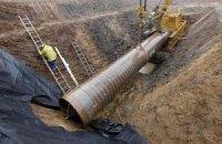 ЄБРР виділить 200 млн доларів на український газопровід