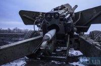 Військових в Авдіївці обстріляли з артилерії