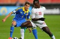 Непобеждённая Украина покидает молодёжный ЧМ