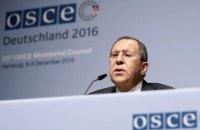 Россия согласна на вооружение миссии ОБСЕ на Донбассе стрелковым оружием