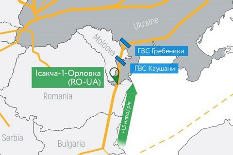 Украина и Молдова с 2020 года смогут импортировать газ из Румынии