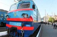 """Поезд """"Киев-Луганск"""" опоздал более чем на 10 часов из-за подрыва путей"""